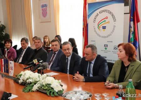 """Održana Početna konferencija projekta """"Centar kompetentnosti u Koprivničko-križevačkoj županiji"""""""