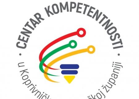 """Najava: Početna konferencija projekta """"Centar kompetentnosti u Koprivničko-križevačkoj županiji"""""""